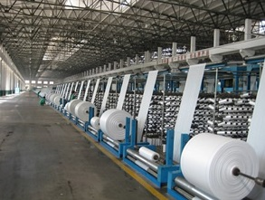 pp woven bag factory