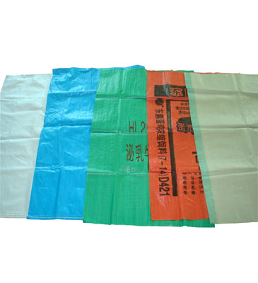 animal feed bag suppliers in china