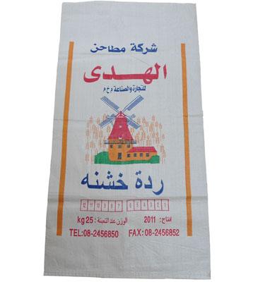 flour bag pp woven china