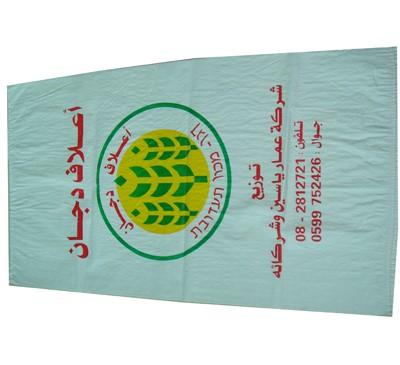 pp woven flour packing bag