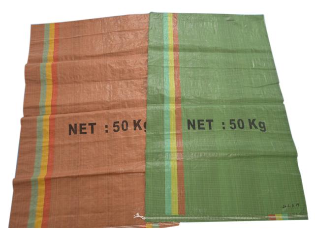 pp woven grain bag africa