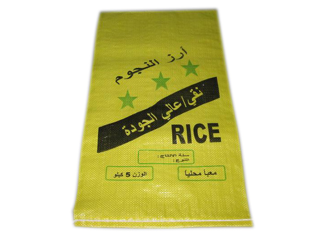 rice bag pp woven