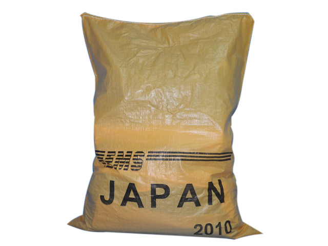 woven mailer bag